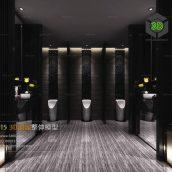 Bathroom 3D66 Interior 014(3ddanlod.ir)