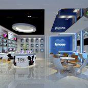(3ddanlod.ir)lenovo brand shop