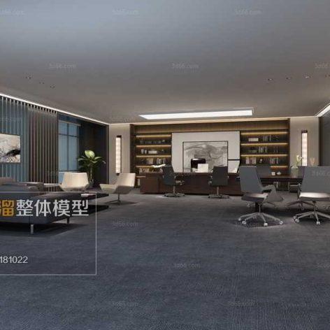 manager Office 009 (3ddanlod.ir)
