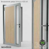 Внутренняя дверь Schuco ADS 65 (3ddanlod.ir)