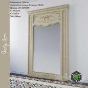 mirror classic 66(3ddanlod.ir)