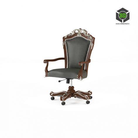 classic Swivel armchair – (3ddanlod.ir)