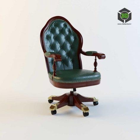 7719 Office Armchair - (3ddanlod.ir)