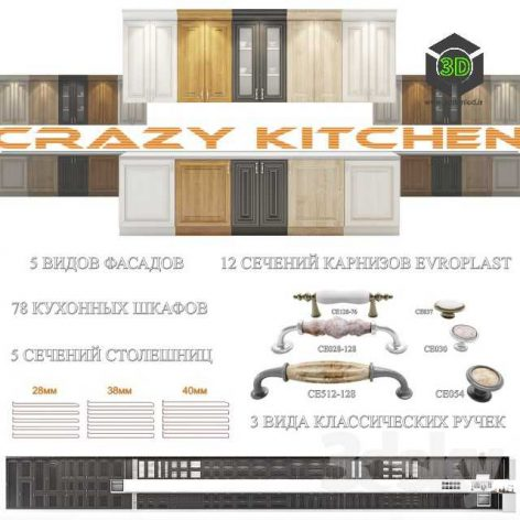 A Set of Classic Kitchen Fronts(3ddanlod.ir) 050
