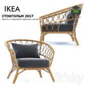 Armchair STOCKHOLM Ikea Stockholm 2017(3ddanlod.ir) 221