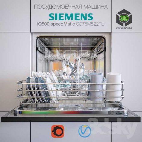 Dishwasher Siemens SpeedMatic SC76M522RU(3ddanlod.ir) 062