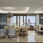 Modern Livingroom Fusion Style 310(3ddanlod.ir)