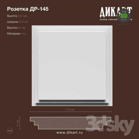 plaster modeling 181 (3ddanlod.ir)