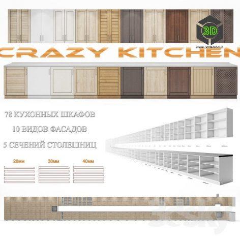 Set of Modern Kitchen Fronts(3ddanlod.ir) 045