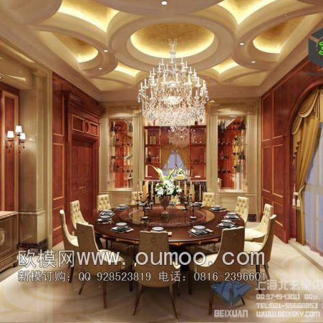 classic interior design 134 (3ddanlod.ir)