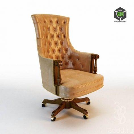 Busnelli Adamo Italian Style Margor 7017 Armchair (3ddanlod.ir)