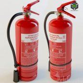 Fire extinguisher (3ddanlod.ir)