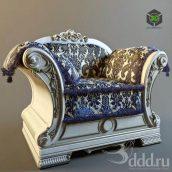 MOBLESA Armchair (3ddanlod.ir)