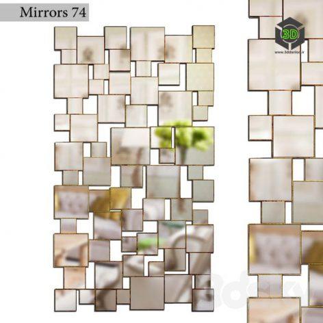 Mirror 74(3ddanlod.ir) 1293