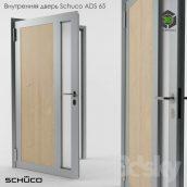 Schuco ADS inner door 65 (3ddanlod.ir)
