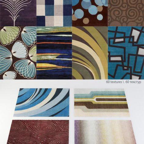 collection of designer carpets (3ddanlod.ir)
