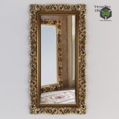 Mirror Bagno Piu Versailles 39080(3ddanlod.ir) 132