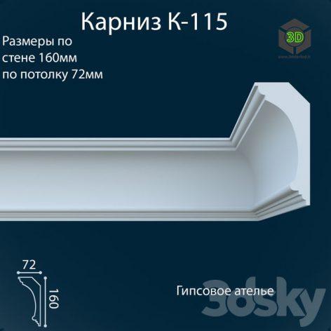 K-115_72x160 mm 020 (3ddanlod.ir)