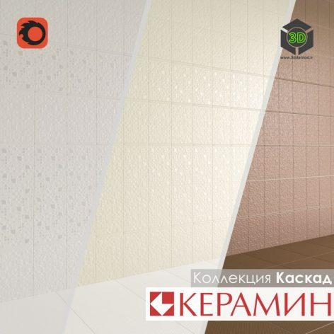 Плитка Керамин коллекция Каскад 117 (3ddanlod.ir)