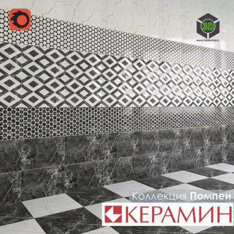 Плитка Керамин коллекция Помпеи 108 (3ddanlod.ir)