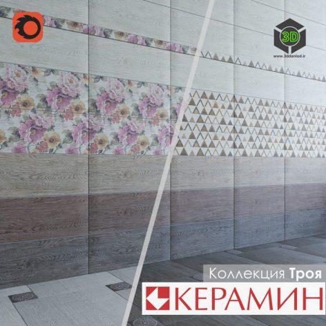 Плитка Керамин коллекция Троя 122 (3ddanlod.ir)