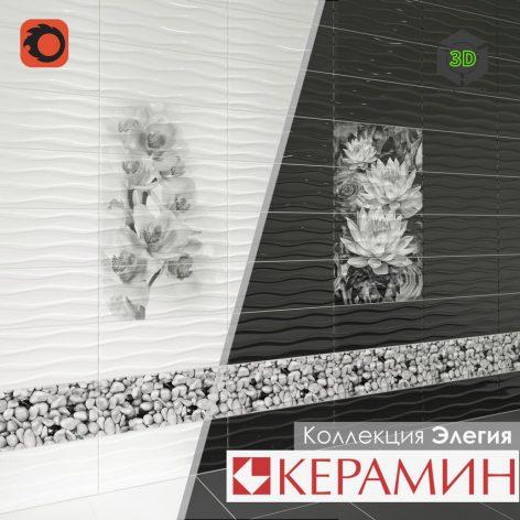 Плитка Керамин коллекция Элегия 124 (3ddanlod.ir)