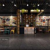 H011-工业风格-Industrial style (3ddanlod.ir)